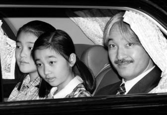 Đám cưới Hoàng gia Nhật gây sốt cả châu Á