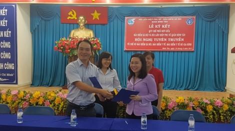 Quận Bình Tân: Ký kết quy chế phối hợp cùng Bảo hiểm xã hội quận