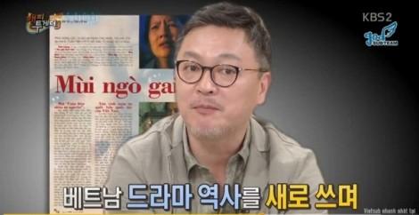 Hơn 10 năm đạo diễn Hàn Quốc vẫn không được nhận thù lao phim 'Mùi ngò gai'
