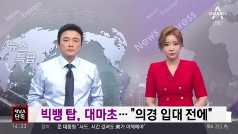 Cô gái 20 tuổi khai đã hút cần sa với T.O.P (Big Bang) tại nhà riêng