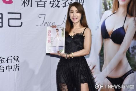 Helen Thanh Đào lại bị chỉ trích vì 'trơ trẽn phát hành sách ảnh khêu gợi'