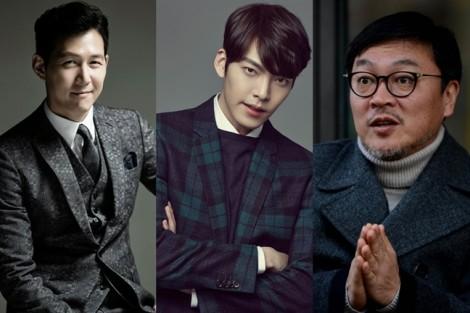 Phim ngừng sản xuất vì bệnh tình của Kim Woo Bin