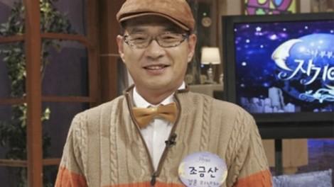 Bí ẩn vụ diễn viên gạo cội Hàn Quốc đốt khí than tự tử