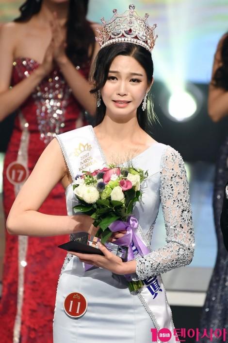 Nhan sắc kém đăng quang trở thành 'đặc sản' của Hoa hậu Hàn Quốc?