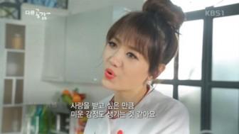 Tôi lấy chồng Hàn không vì tiền