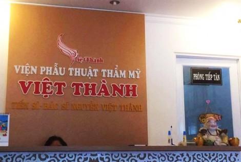 Chủ thẩm mỹ viện Việt Thành: 'Bệnh nhân trụy mạch 15 phút sau khi tiêm thuốc tê'