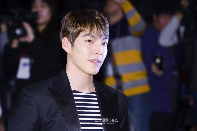 Kim Woo Bin thanh cong dot dieu tri dau tien