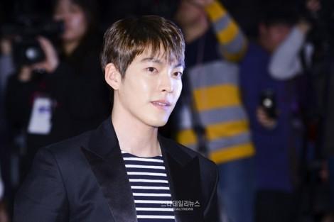 Kim Woo Bin thành công đợt điều trị đầu tiên