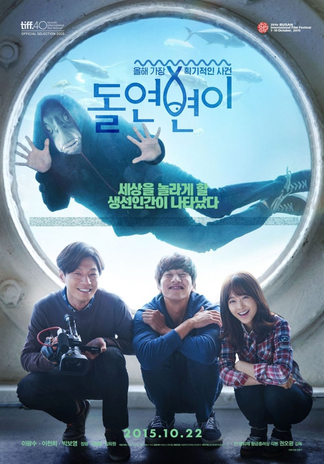 Nhung bo phim Han Quoc gay soc tu de tai