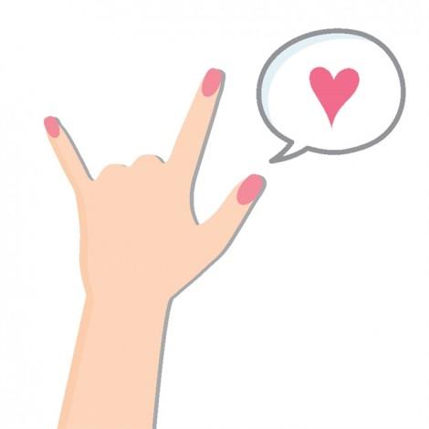Nói lời yêu thương sao khó quá?