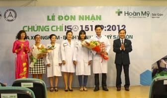 Bệnh viện Hoàn Mỹ Sài Gòn đón nhận chứng chỉ ISO 15189:2012 về xét nghiệm lâm sàng tiêu chuẩn quốc tế