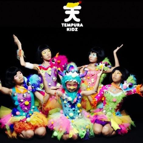 Nhóm nhạc có phong cách 'dị' của Nhật sang Việt Nam dạy nhảy