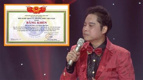Sau lùm xùm ca sĩ Ngọc Sơn được 'phong' Giáo sư, kiến nghị Thủ tướng chấn chỉnh việc tự phát phong danh hiệu