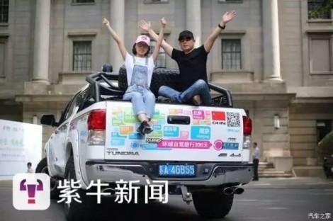 Ông bố đưa con gái vượt 30.000 km, qua 26 quốc gia, sang Mỹ du học