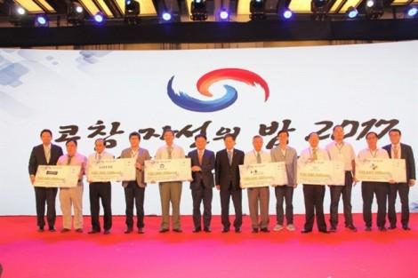Đêm từ thiện KOCHAM lần thứ 14 ủng hộ tiền và tặng phẩm hơn 4 tỷ đồng