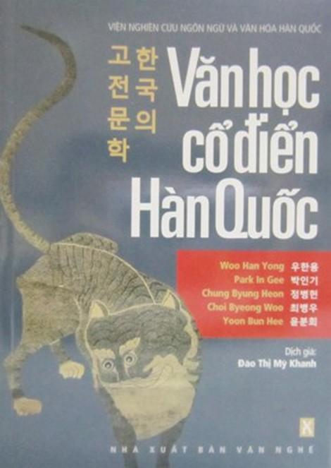 Nối gần văn chương Việt - Hàn