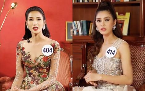 Những câu trả lời 'khó đỡ' của thí sinh 'Hoa hậu Hoàn vũ Việt Nam 2017'