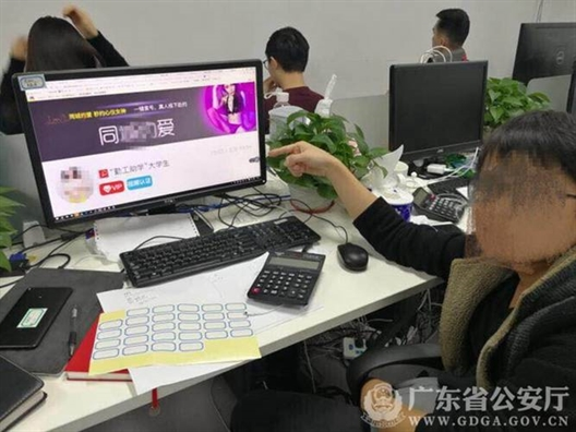 Dan mang Trung Quoc 'an dua bo' vi 'hot girl' ao
