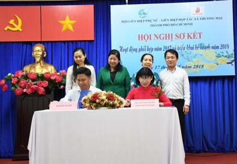 Hội LHPN TP.HCM và Saigon Co.op tiếp tục mở nhiều cửa hàng liên kết