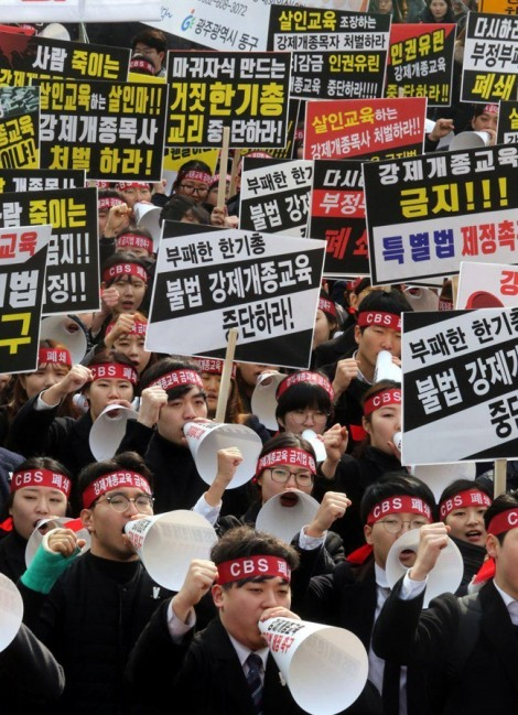 Hàn Quốc rúng động chuyện mẹ giết con vì cải đạo không thành