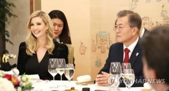 Ivanka Trump tới Hàn Quốc, Mỹ lập tức trừng phạt Triều Tiên