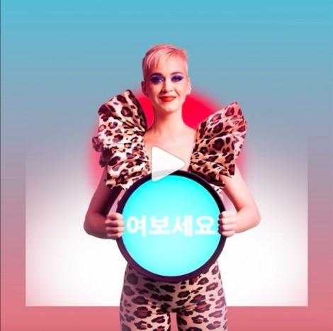 Lần thứ hai hợp tác với Katy Perry, Công Trí vẫn phải làm trang phục gấp rút