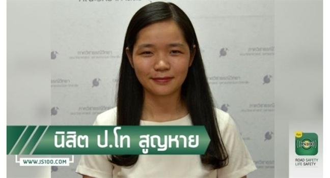 10 nguoi Viet thuong vong trong vu chay chung cu o Bangkok, Thai Lan