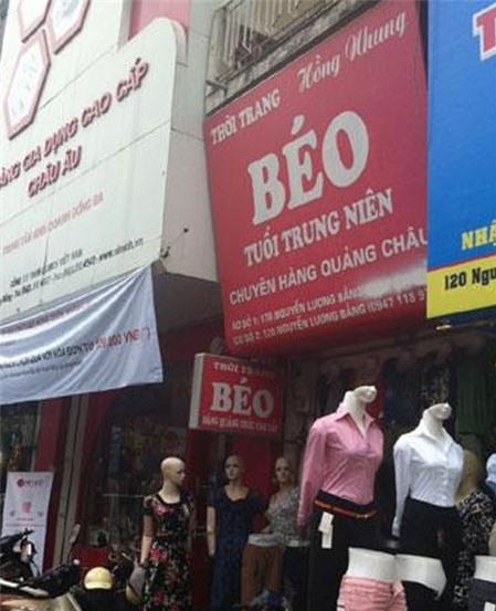 Nhung shop quan ao doc la giua Sai Gon danh cho cac tin do thoi trang