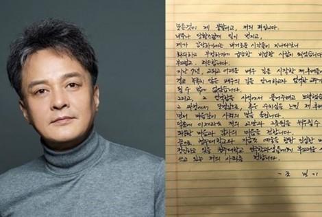 Những người tố Jo Min Ki quấy rối tình dục bất ngờ bị đe doạ
