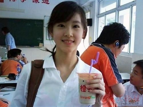 Ngon tinh cua hot girl tra sua va tong tai trum IT Trung Quoc