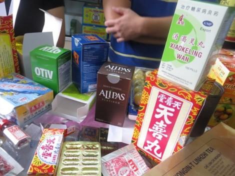 Thu giữ gần 130.000 sản phẩm TPCN, đông – dược mỹ phẩm trị giá hơn nửa tỷ đồng