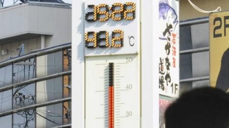 Sau lũ lịch sử, người Nhật oằn mình trong nắng nóng, 77 người tử vong
