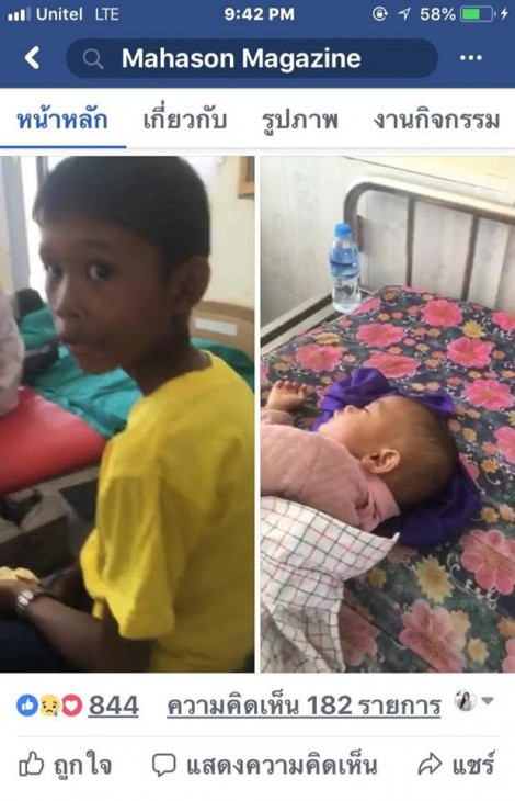 Vỡ đập thủy điện tại Lào: Cuộc đoàn tụ may mắn của hai đứa trẻ lạc mất cha