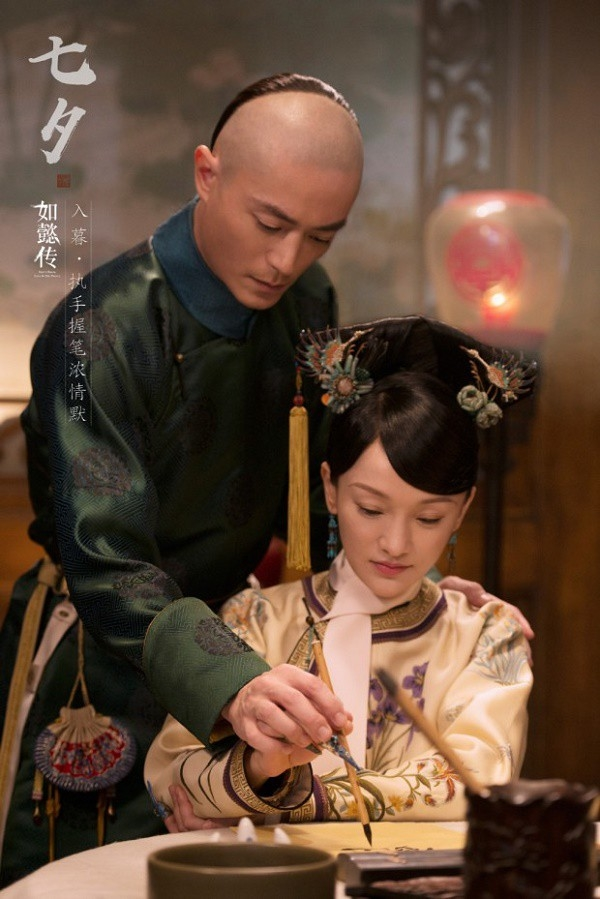 Vi sao Xa Thi Man nhan cat-se thap hon nhieu so voi Chau Tan?