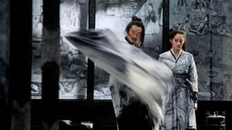 Điện ảnh Trung Quốc gây uy thế ở Liên hoan phim Venice 75