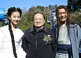 Tiểu thuyết Kim Dung: Cuốn từ điển nhỏ về phong tục, tập quán, văn hóa Trung Hoa