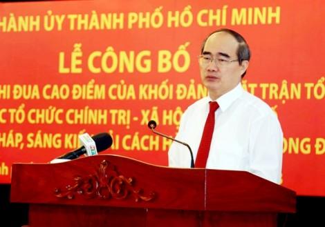 Sáng kiến cải cách hành chính sẽ giảm bớt phiền hà cho người dân
