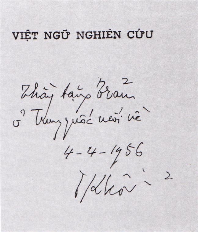 Phan Khoi - cuoc tim ve tieng Viet