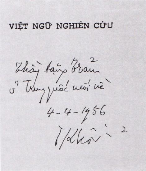 Phan Khôi - cuộc tìm về tiếng Việt