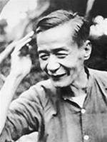 Nha van hoc van: Tu Mo - hoc van tu Tu Xuong den dan gian