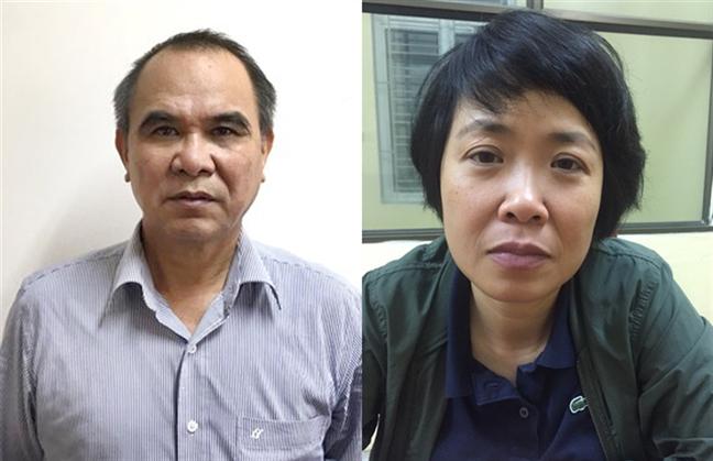 Bat Pho tong giam doc va nguyen Tong giam doc Mobifone lien quan den thuong vu AVG