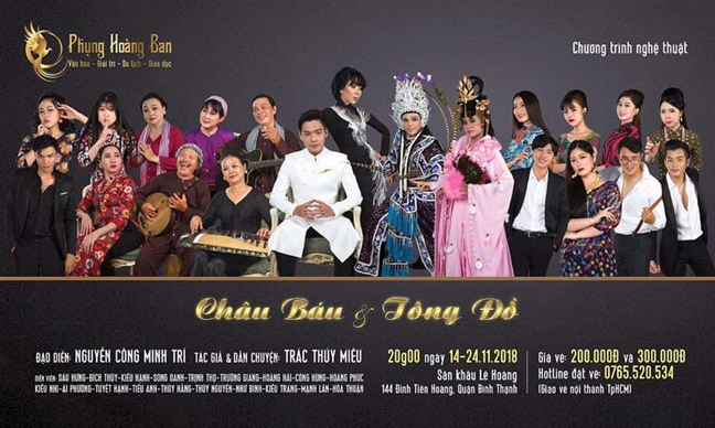 Chuong trinh cua MC Trac Thuy Mieu bieu dien trai phep