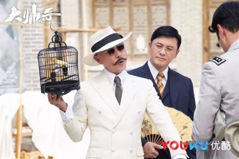 Trương Vệ Kiện ở tuổi 53: 'nóng' từ phim trường đến cuộc hôn nhân không con cái