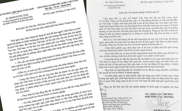 Bo VH-TT&DL de nghi quan ly chat doanh nghiep lu hanh quoc te