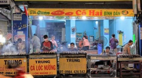 Đường bán cá nướng ở Sài Gòn làm xuyên đêm phục vụ vía Thần Tài