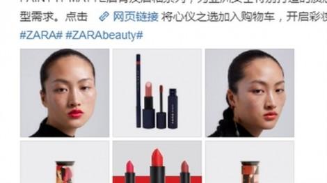 Tranh cãi về người mẫu mặt tàn nhang hay sự va chạm vẻ đẹp chuẩn châu Á?
