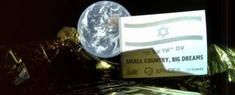 Tàu thám hiểm Mặt Trăng của Israel chụp ảnh 'tự sướng' giữa không gian
