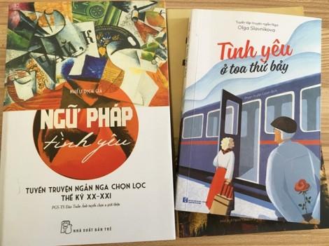 Văn học Nga giữa lưng chừng đứt đoạn