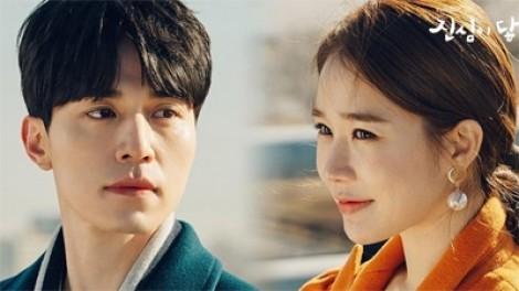 Trọn bộ bông tai gây sốt của Yoo In Na trong 'Chạm vào tim em'