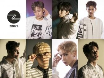 Z-Pop: Sự chuyển hướng cho giai đoạn mới của K-Pop